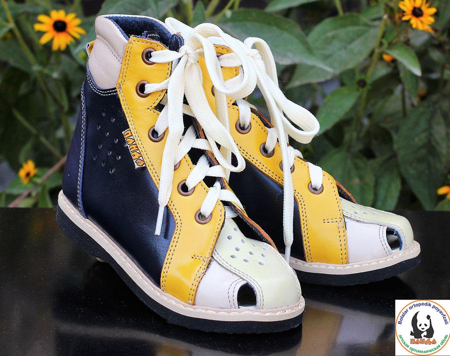 44c9edf68 ПАНДА - Детская ортопедическая обувь